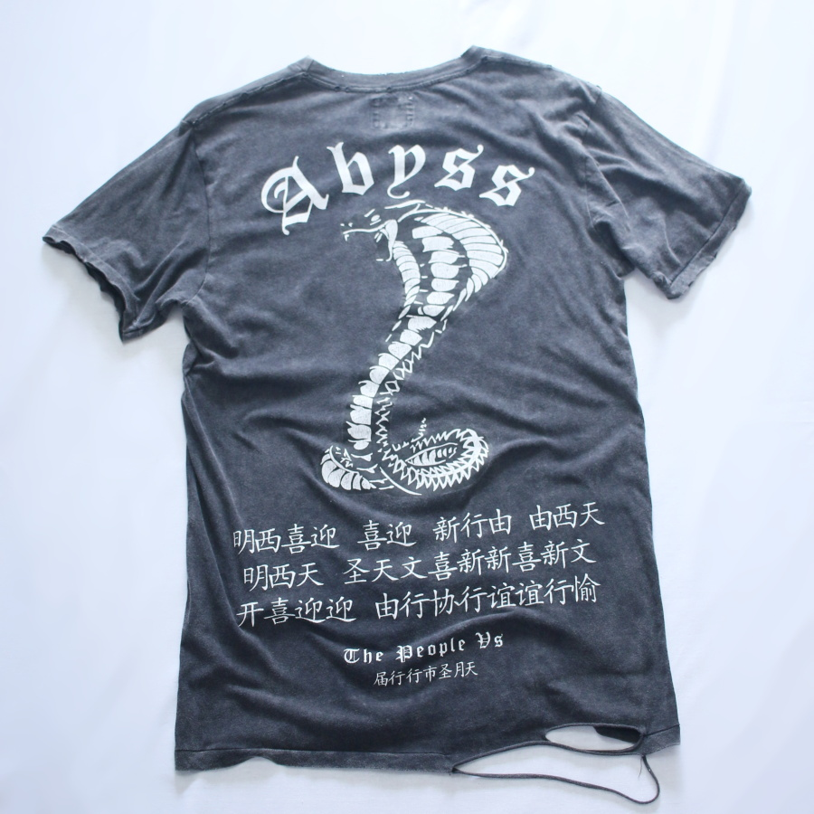 tpvs-abyss-tee